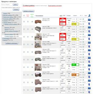9476333d297 Интернет-магазин Топ-Мебель.рф - создание и обслуживание сайта.